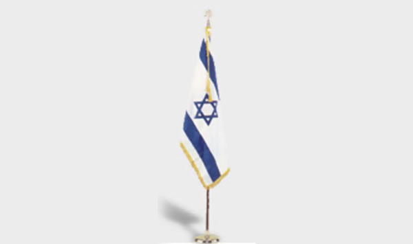 Israel Flags