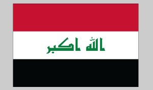 Flag of Iraq (Nylon)
